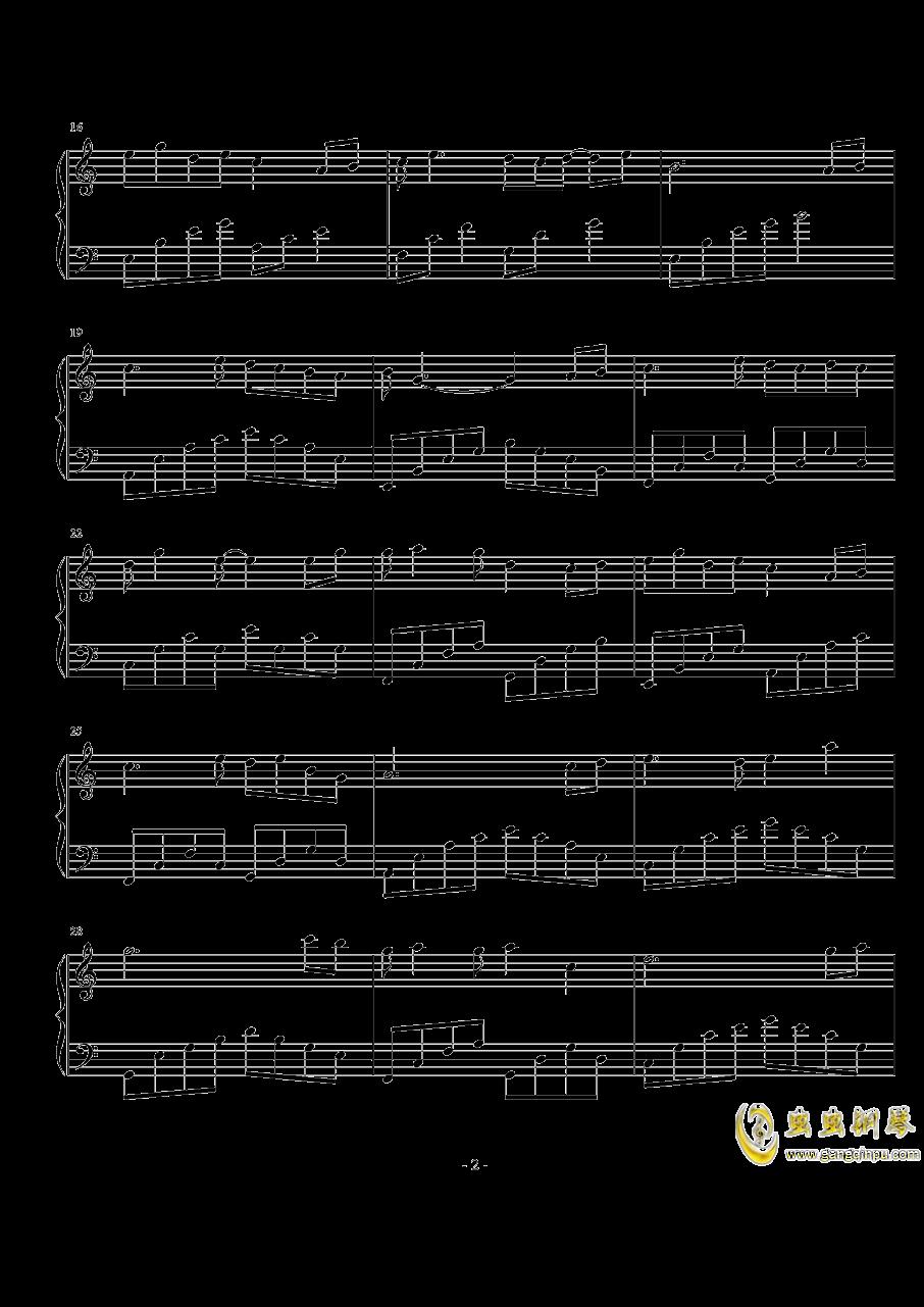 待你君临天下钢琴谱 第2页