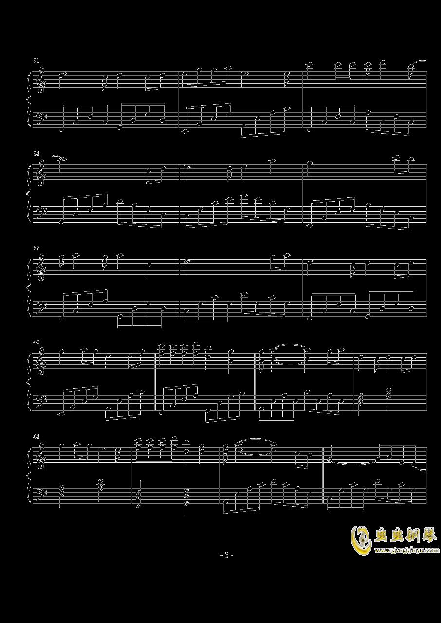待你君临天下钢琴谱 第3页