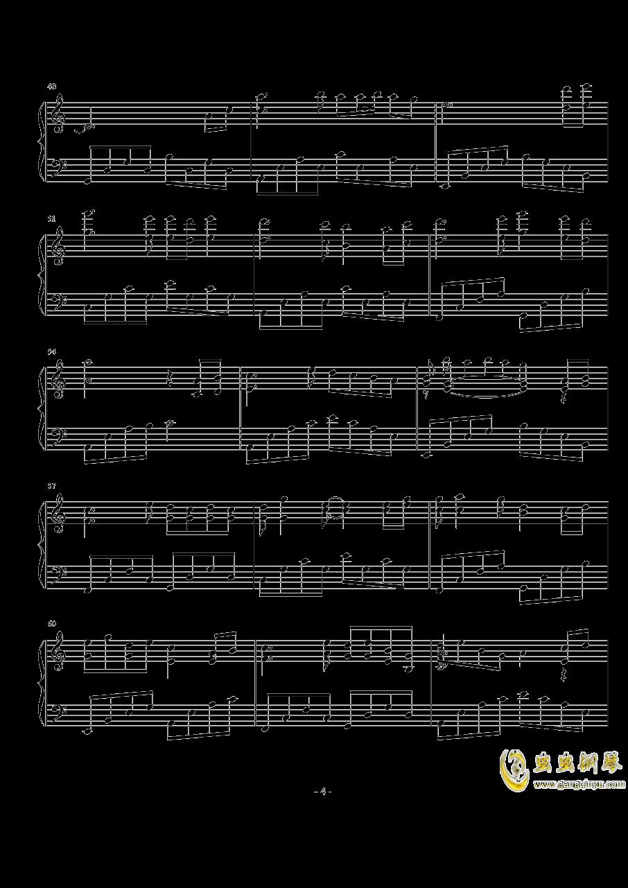 待你君临天下钢琴谱 第4页