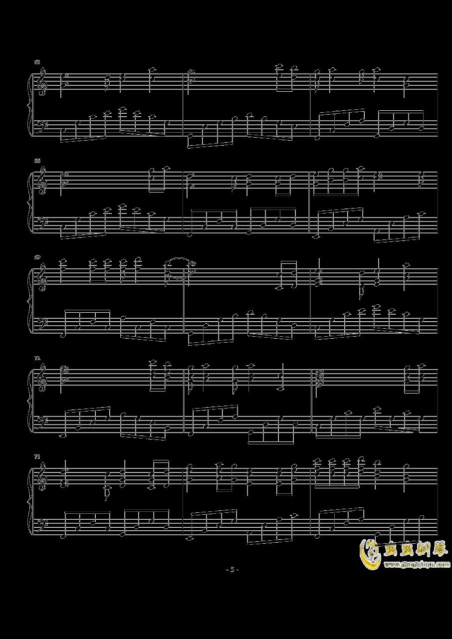 待你君临天下钢琴谱 第5页