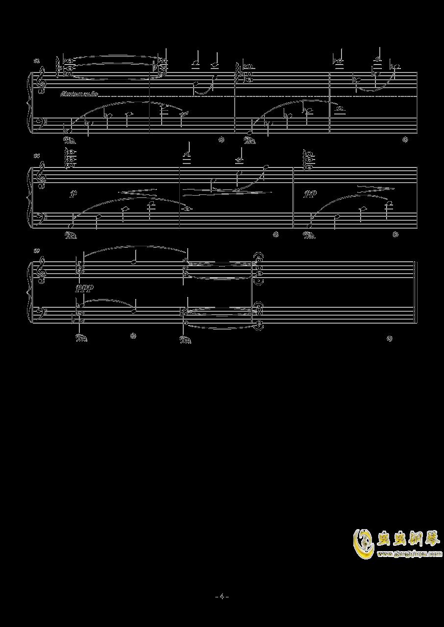 最终幻想13 新水晶神话钢琴谱 第4页
