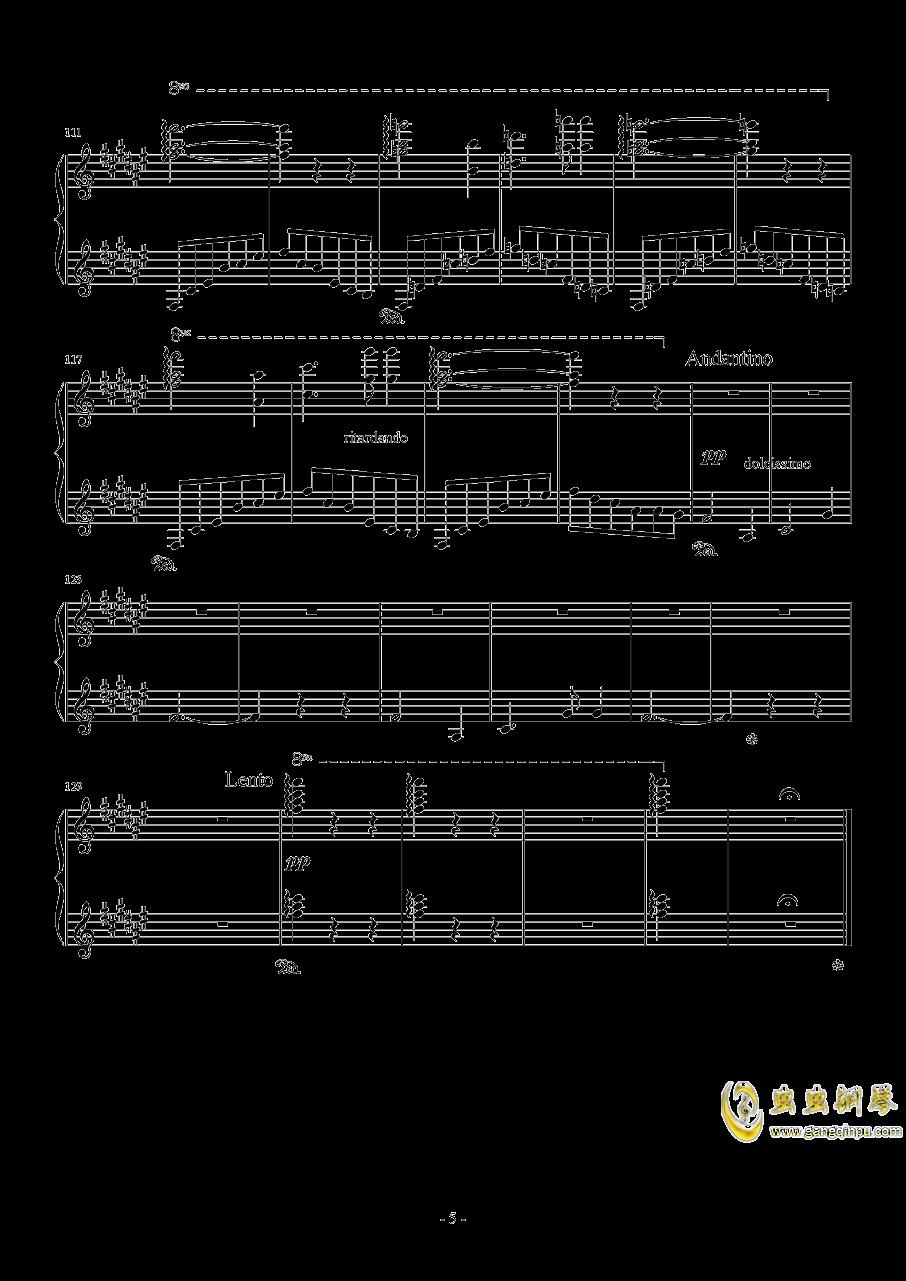 随想圆舞曲钢琴谱 第5页