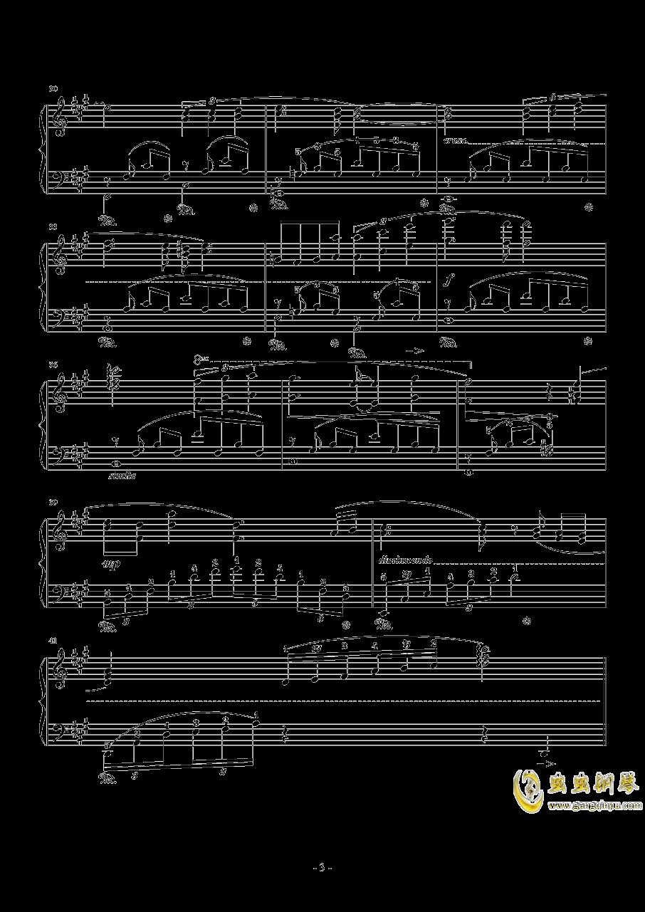 8 Love Grows钢琴谱 第3页