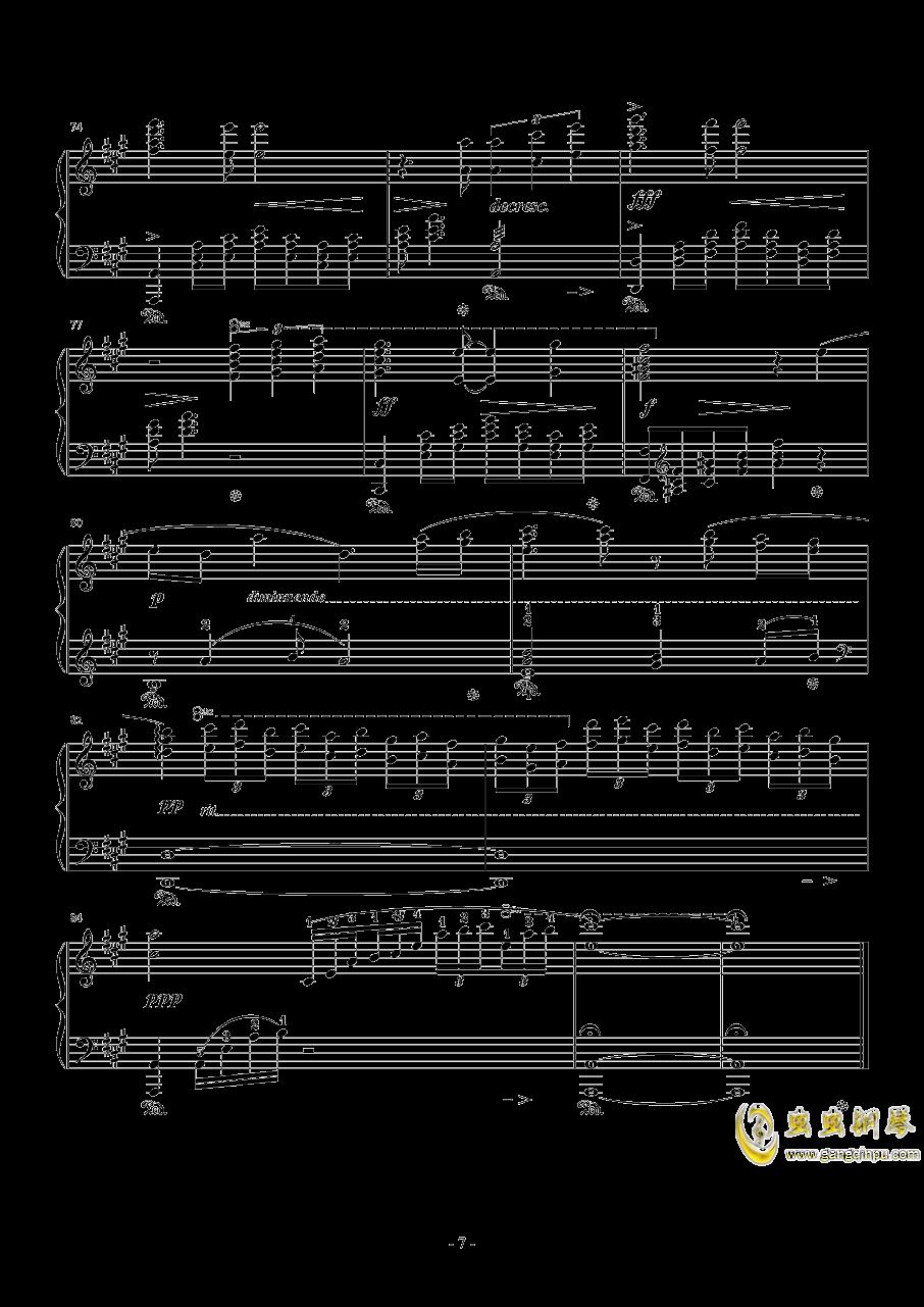 8 Love Grows钢琴谱 第7页