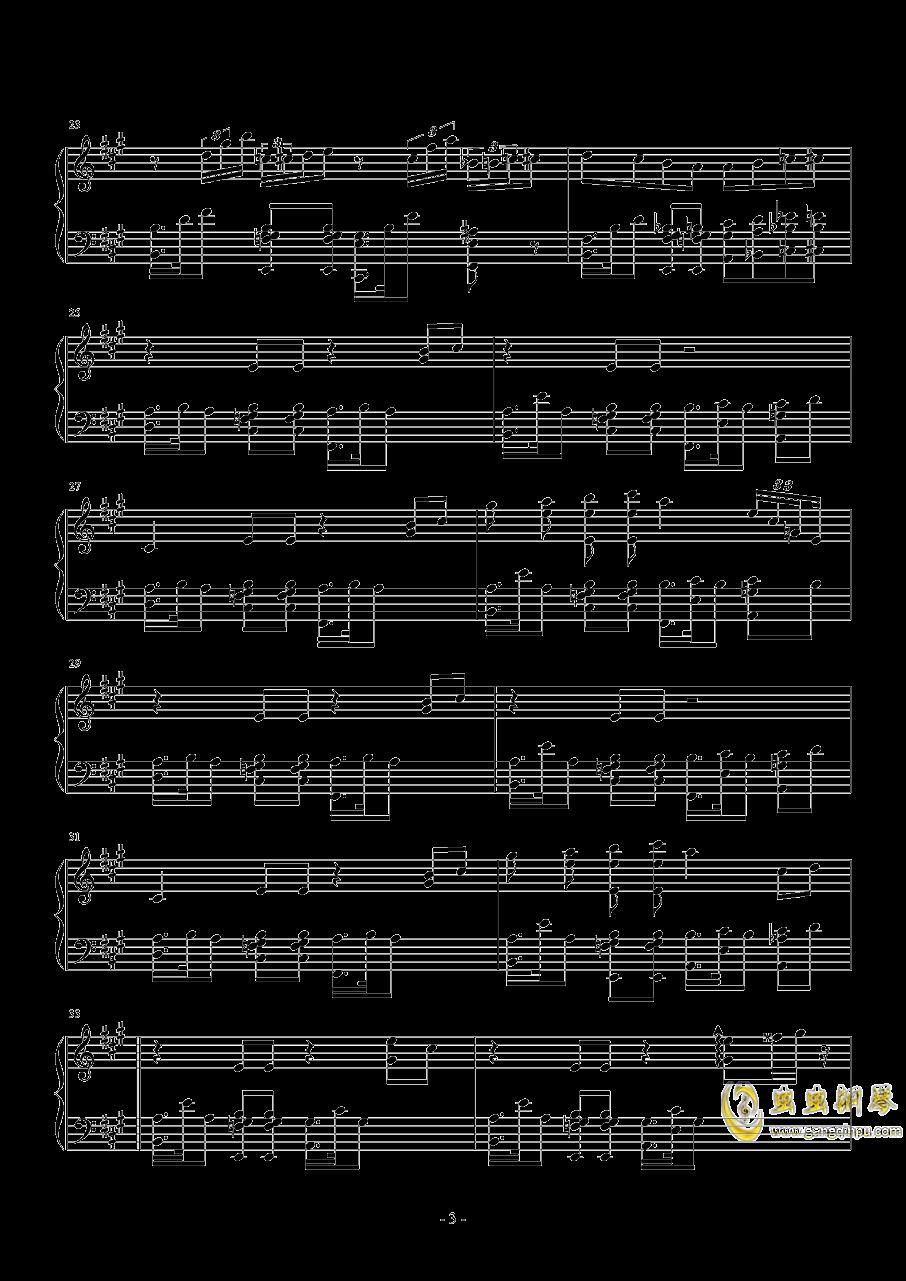 StRaNgE GiRl钢琴谱 第3页
