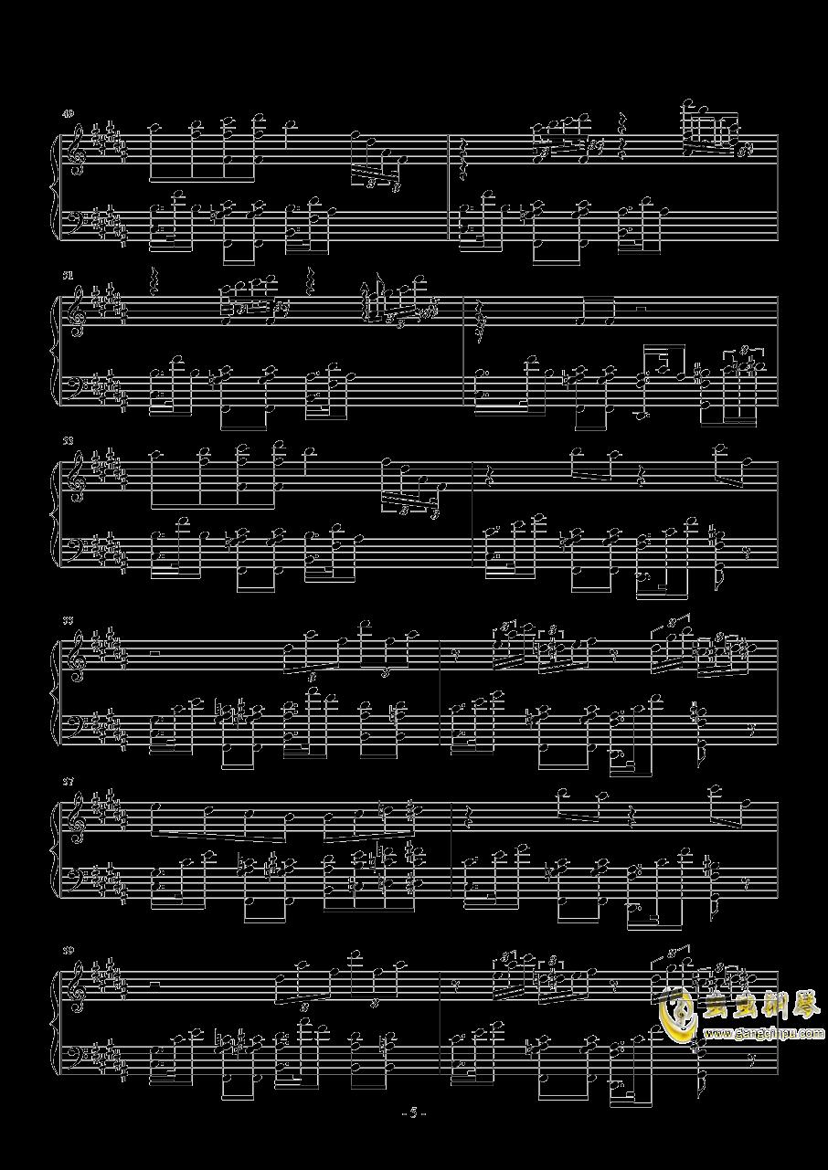 StRaNgE GiRl钢琴谱 第5页