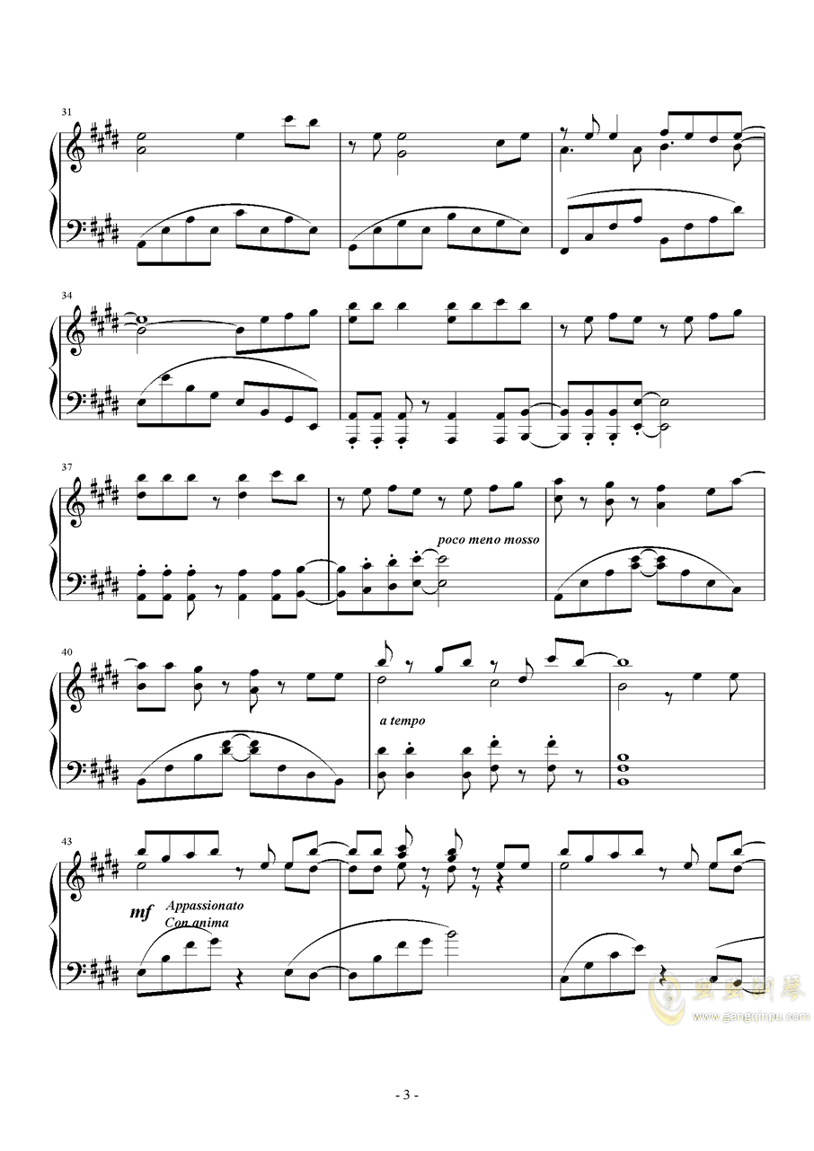 Comic Girls主题曲钢琴谱 第3页