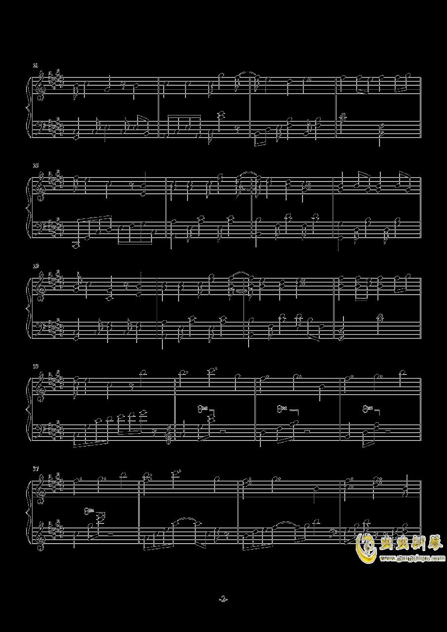 寄明月钢琴谱 第2页