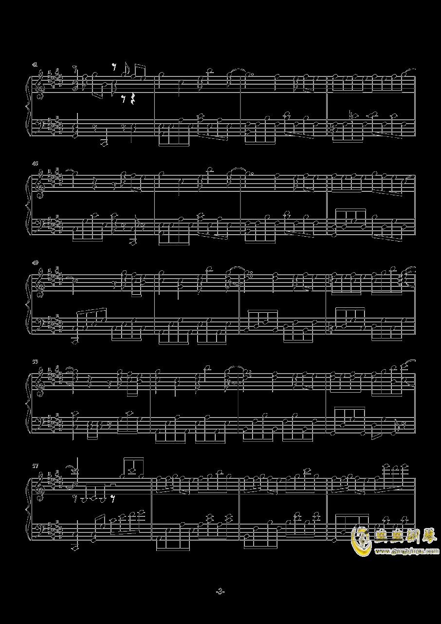 寄明月钢琴谱 第3页