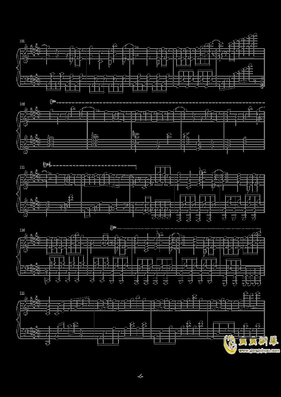 寄明月钢琴谱 第6页
