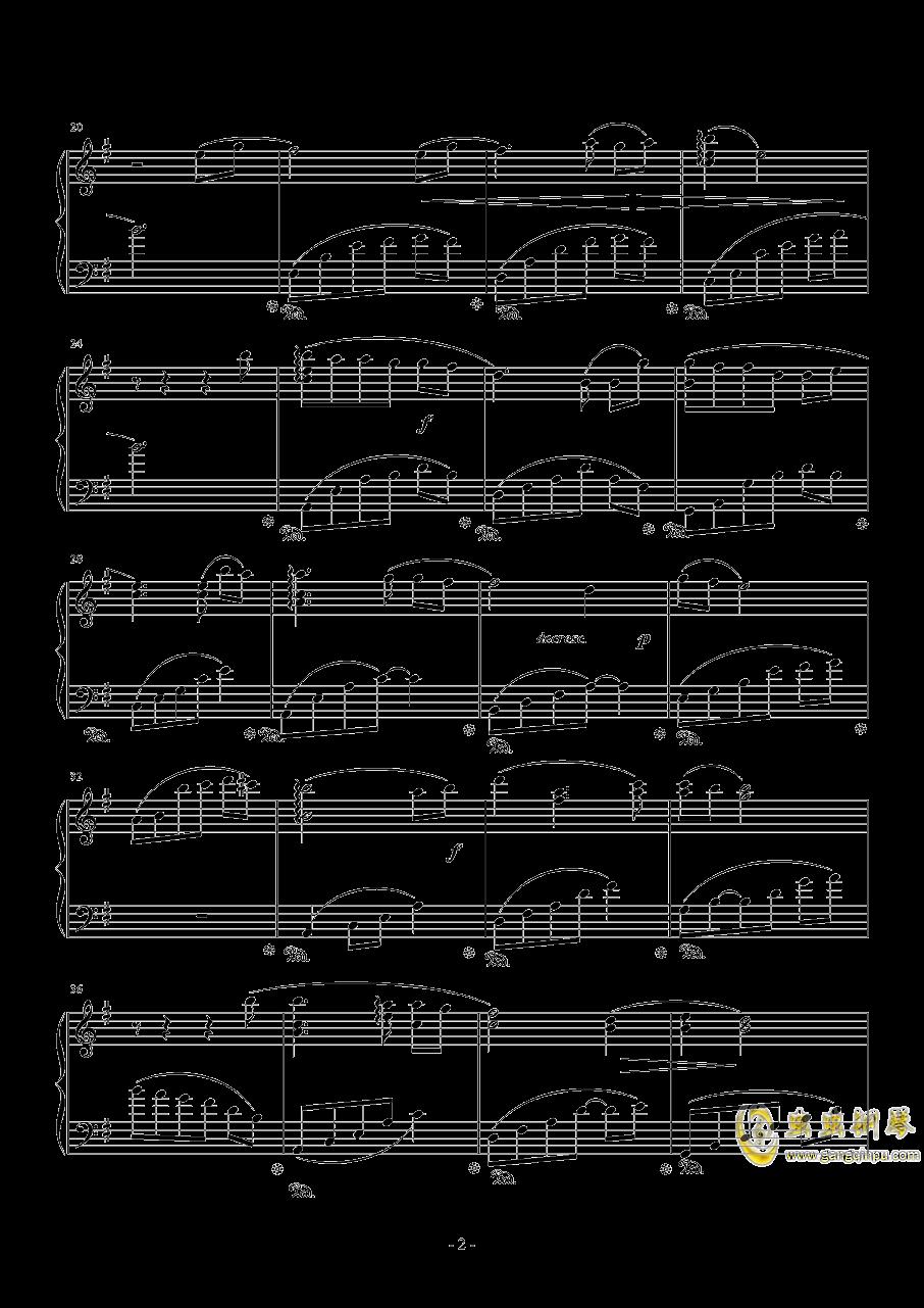 手�钢琴谱 第2页