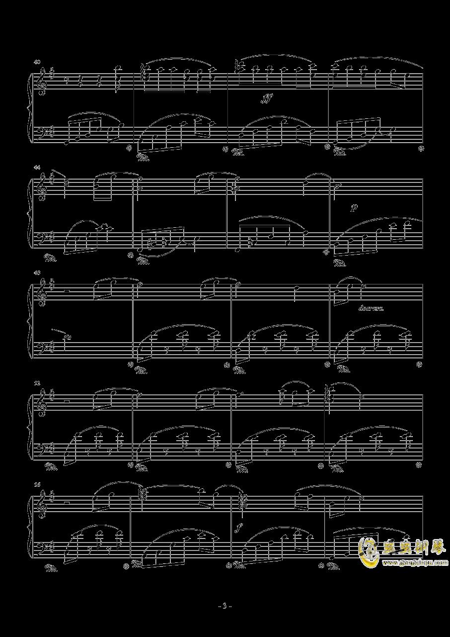 手�钢琴谱 第3页