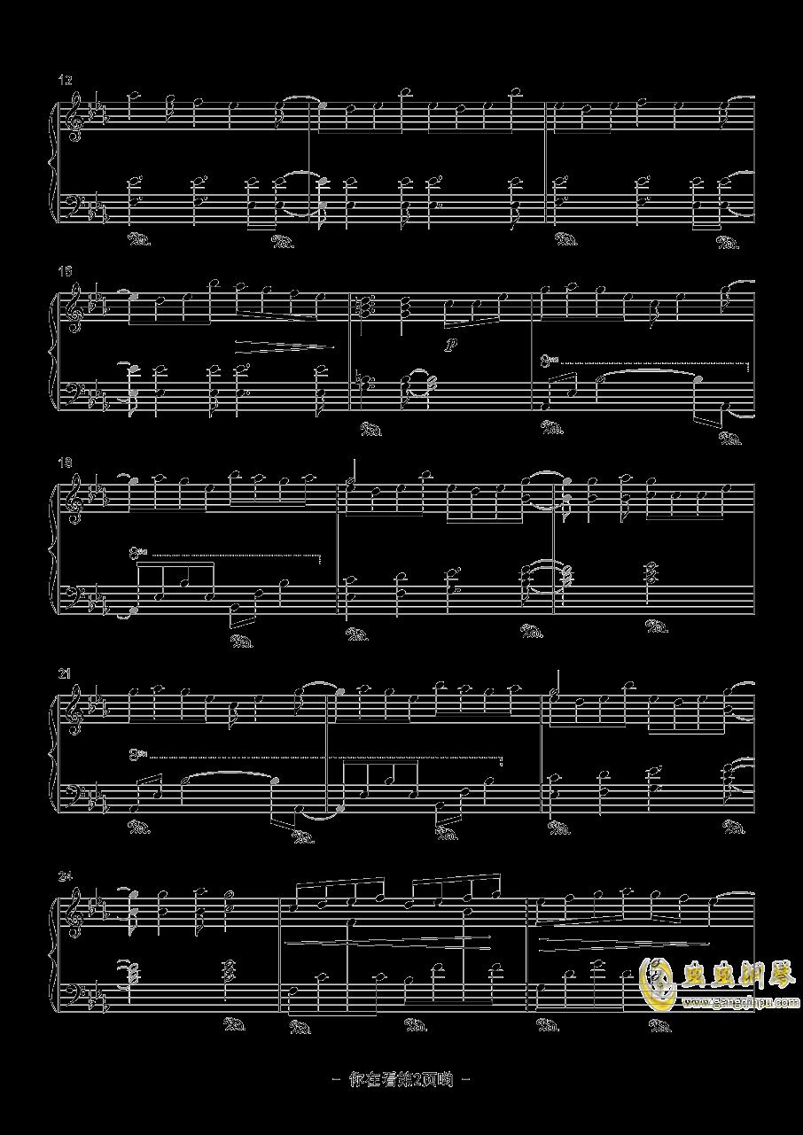 Daydream cafe钢琴谱 第2页