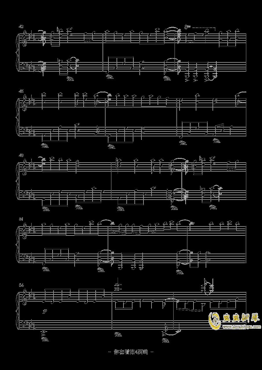Daydream cafe钢琴谱 第4页