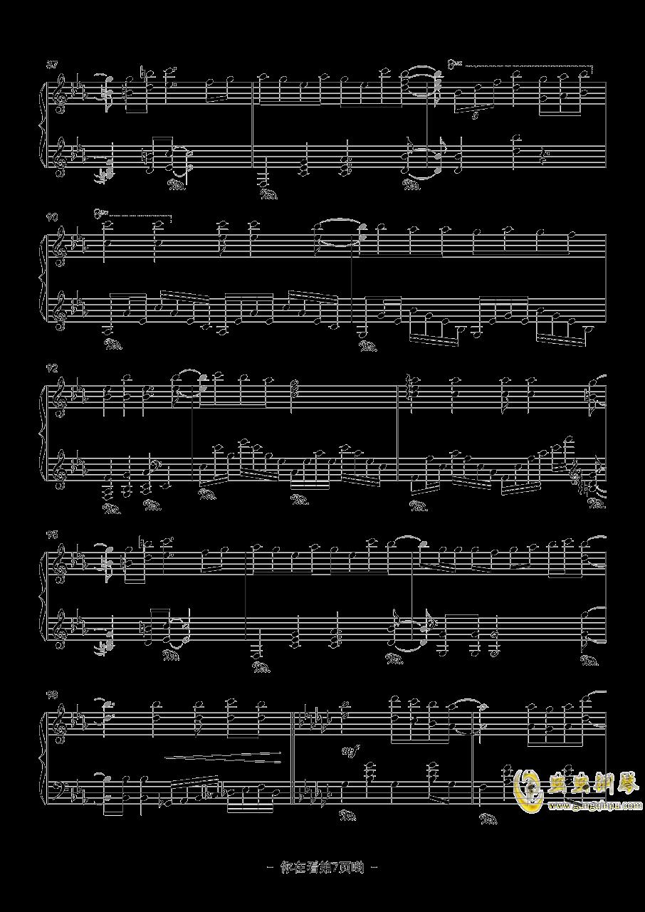 Daydream cafe钢琴谱 第7页