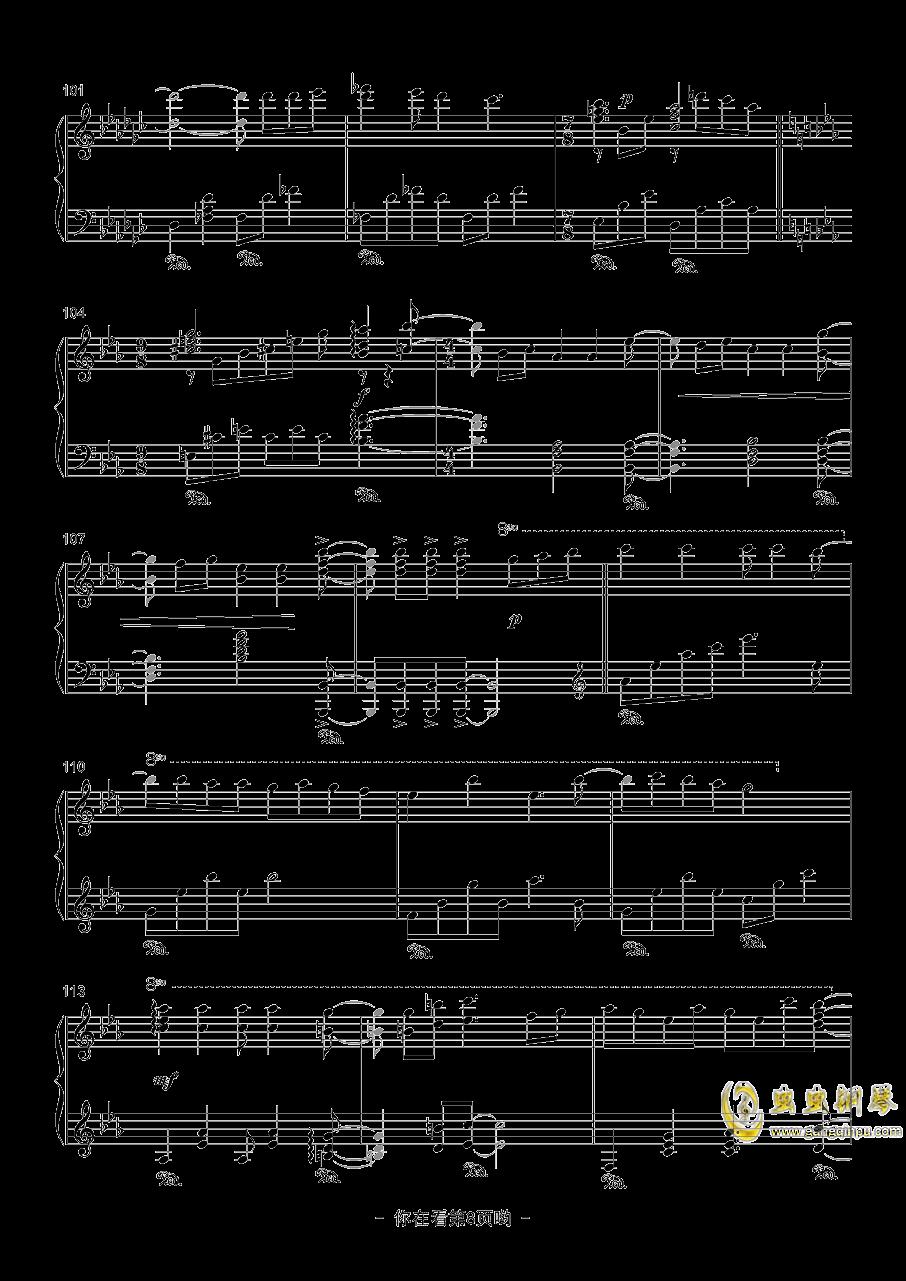 Daydream cafe钢琴谱 第8页