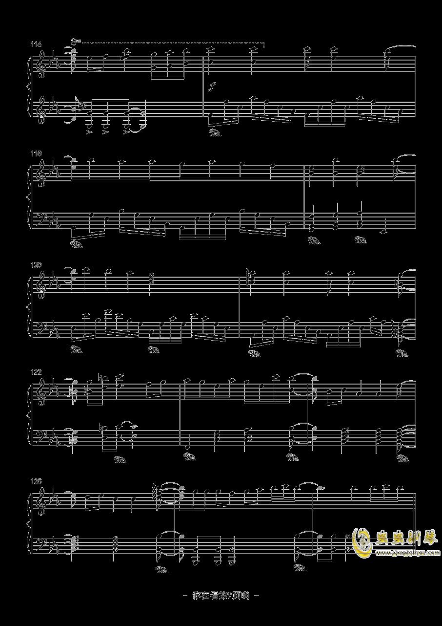 Daydream cafe钢琴谱 第9页