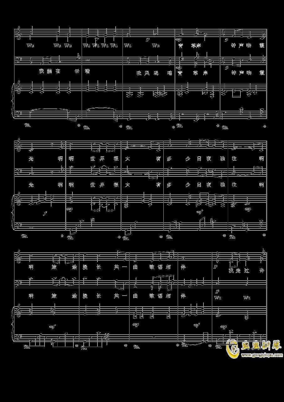 彩虹钢琴谱 第2页