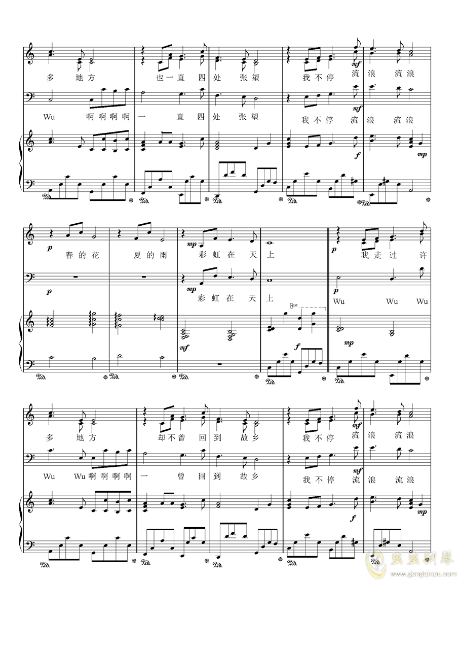 彩虹钢琴谱 第3页