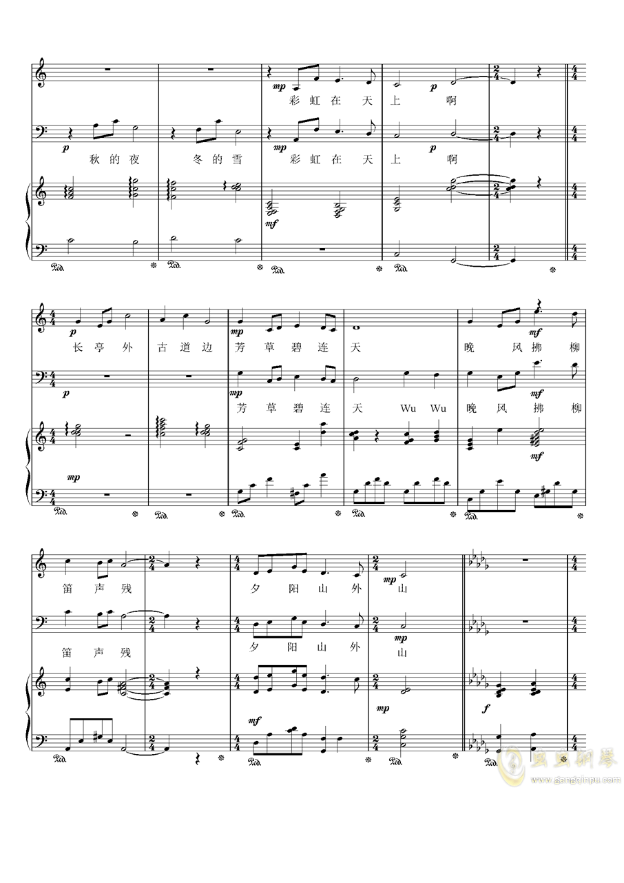彩虹钢琴谱 第4页