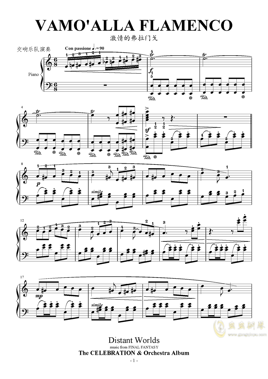 Vamo Alla Flamenco钢琴谱 第1页