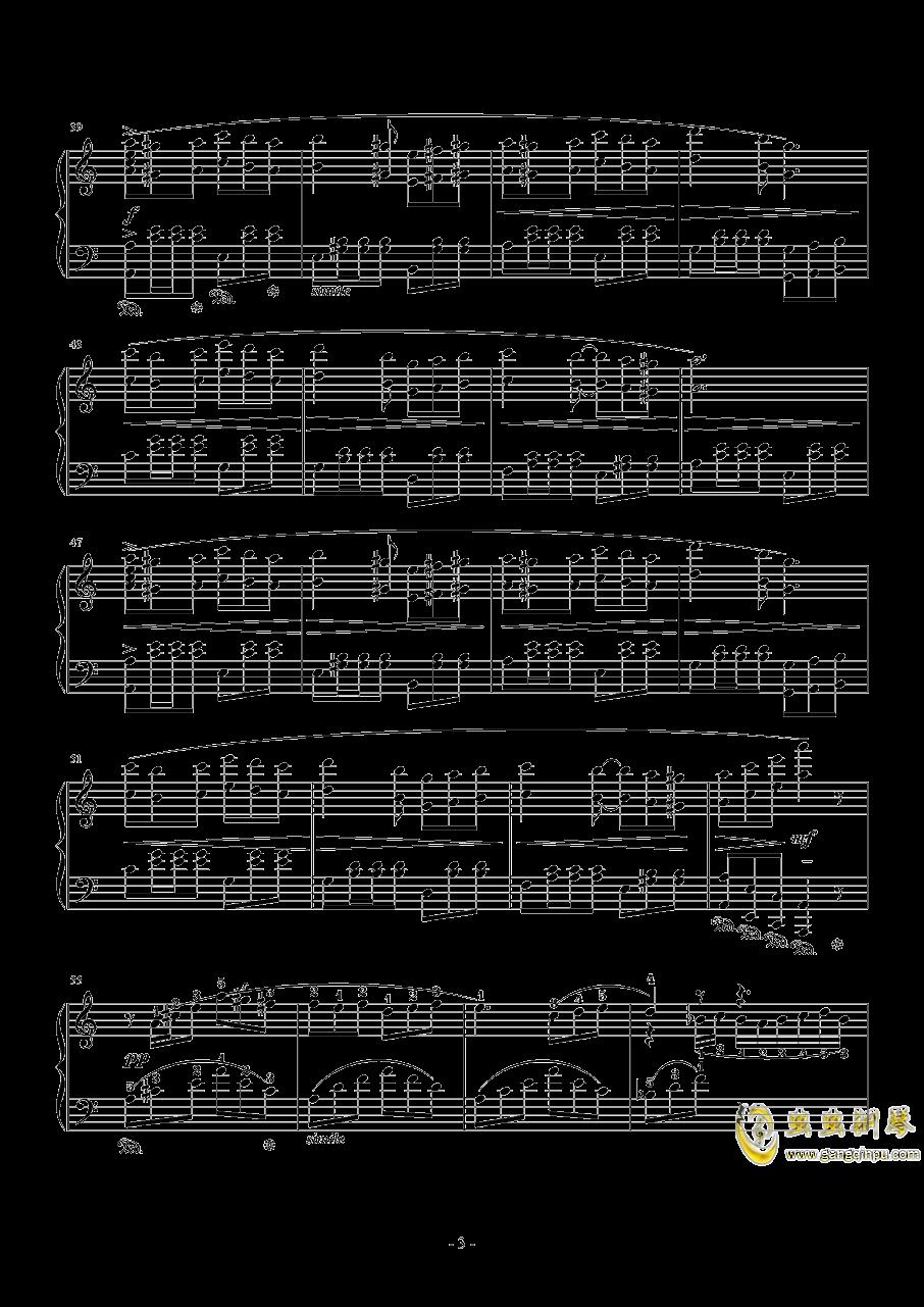 Vamo Alla Flamenco钢琴谱 第3页