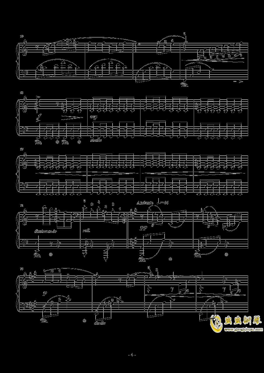 Vamo Alla Flamenco钢琴谱 第4页