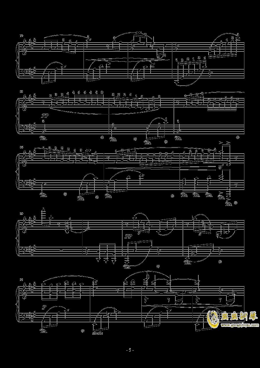 Vamo Alla Flamenco钢琴谱 第5页
