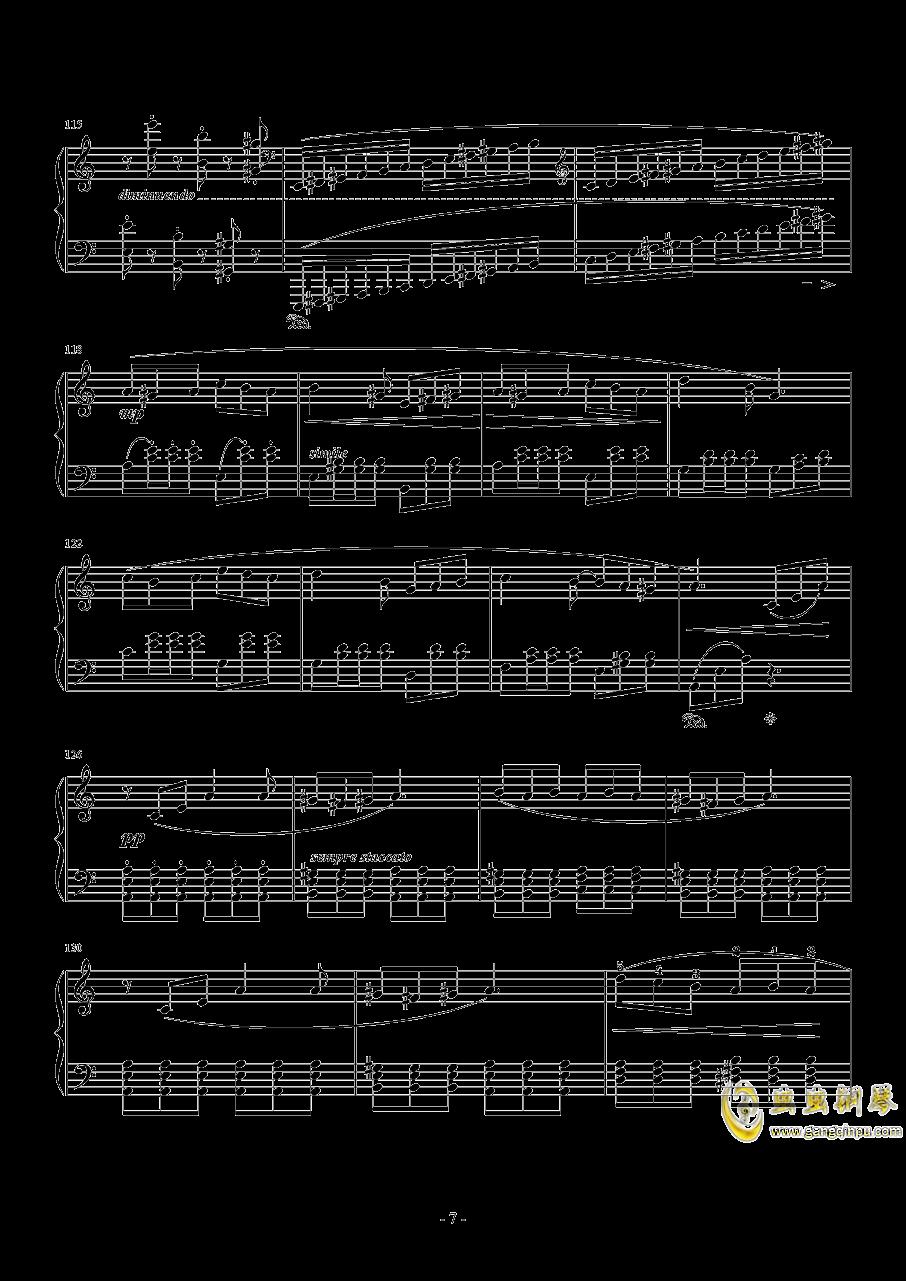 Vamo Alla Flamenco钢琴谱 第7页