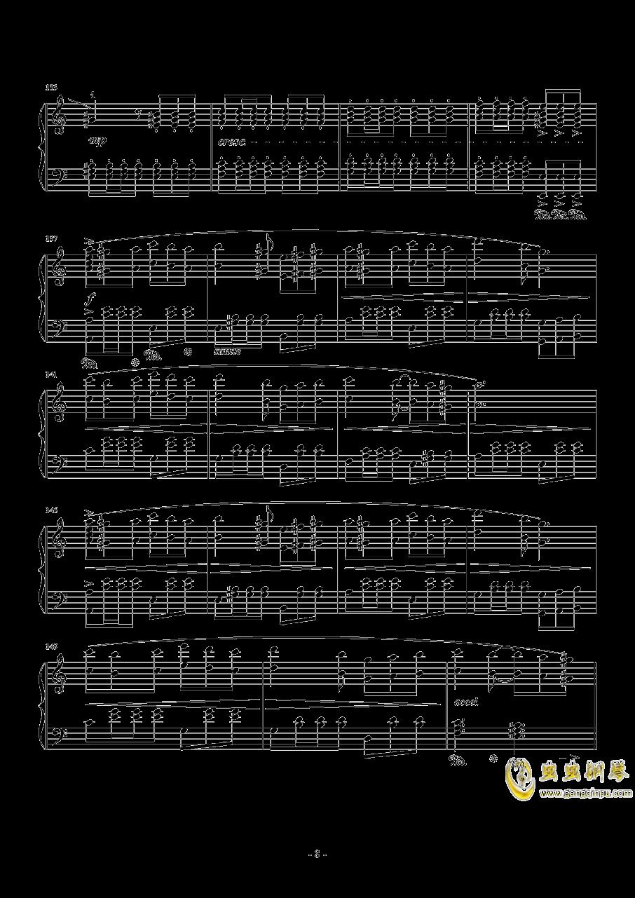 Vamo Alla Flamenco钢琴谱 第8页
