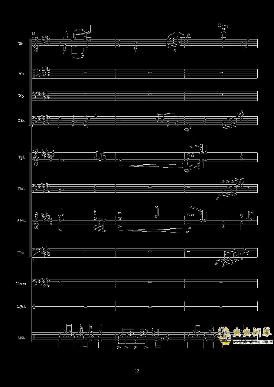 第八套广播体操组曲钢琴谱 第12页