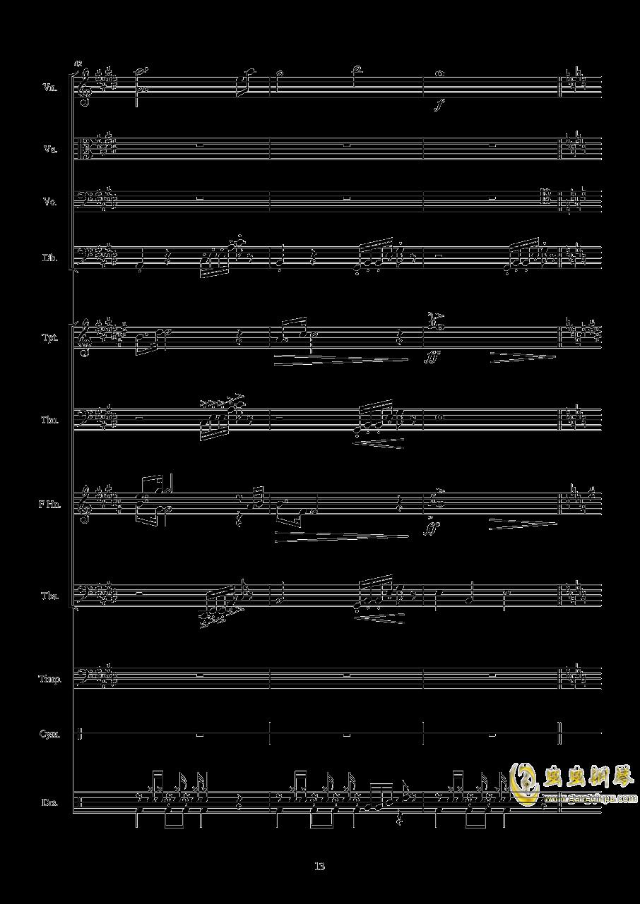 第八套广播体操组曲钢琴谱 第13页