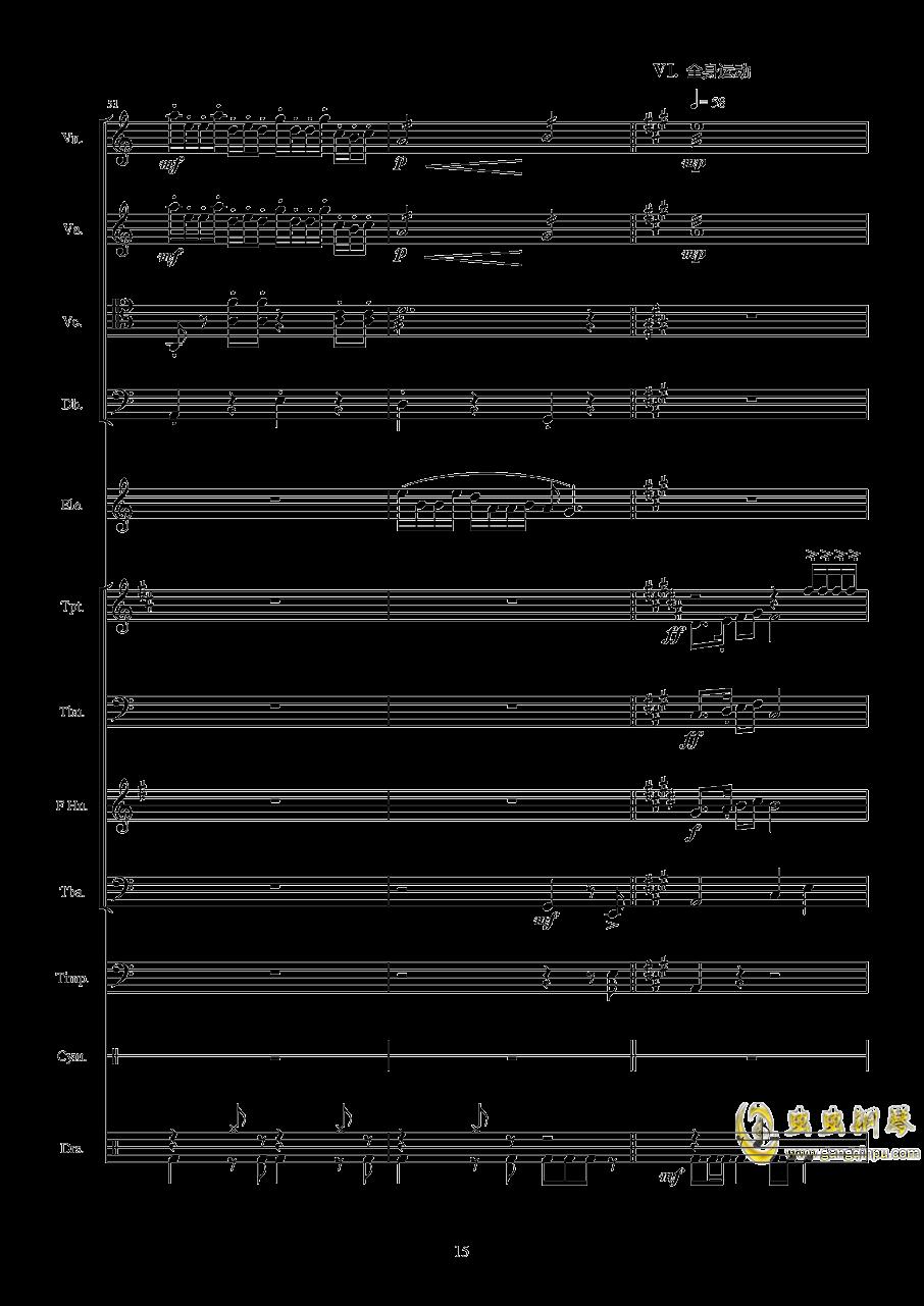 第八套广播体操组曲钢琴谱 第15页