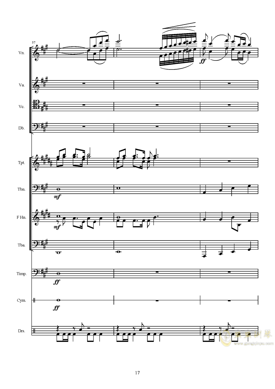 第八套广播体操组曲钢琴谱 第17页