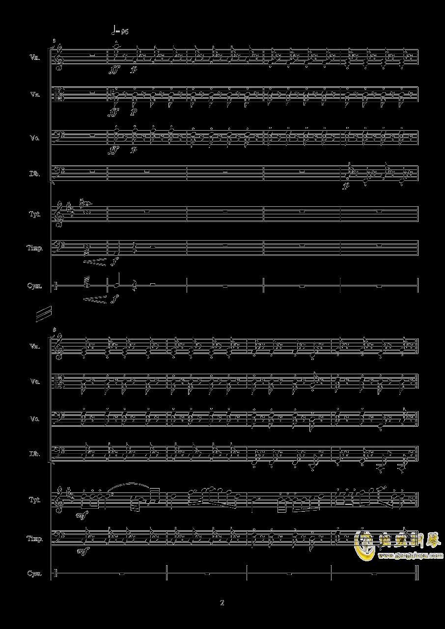 第八套广播体操组曲钢琴谱 第2页