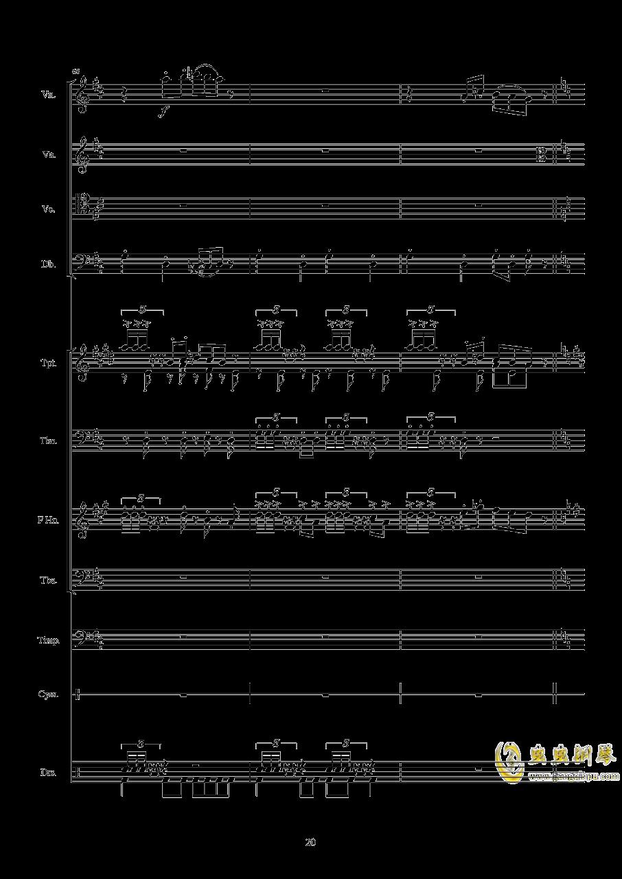 第八套广播体操组曲钢琴谱 第20页