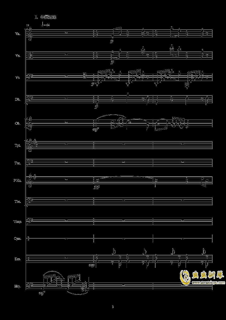 第八套广播体操组曲钢琴谱 第3页