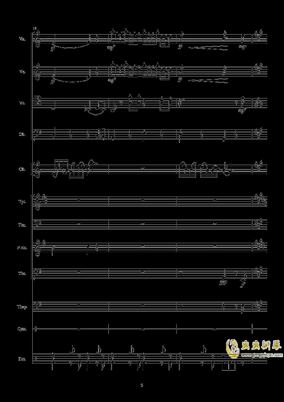 第八套广播体操组曲钢琴谱 第5页