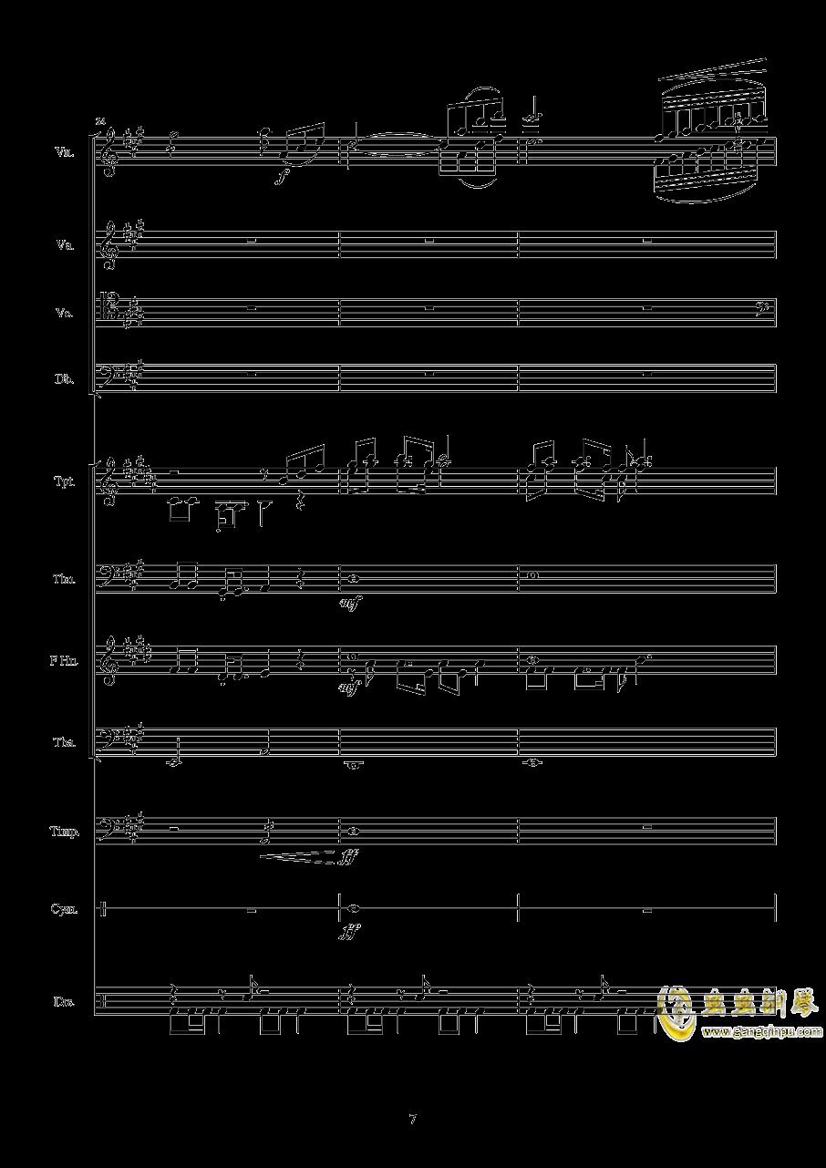 第八套广播体操组曲钢琴谱 第7页