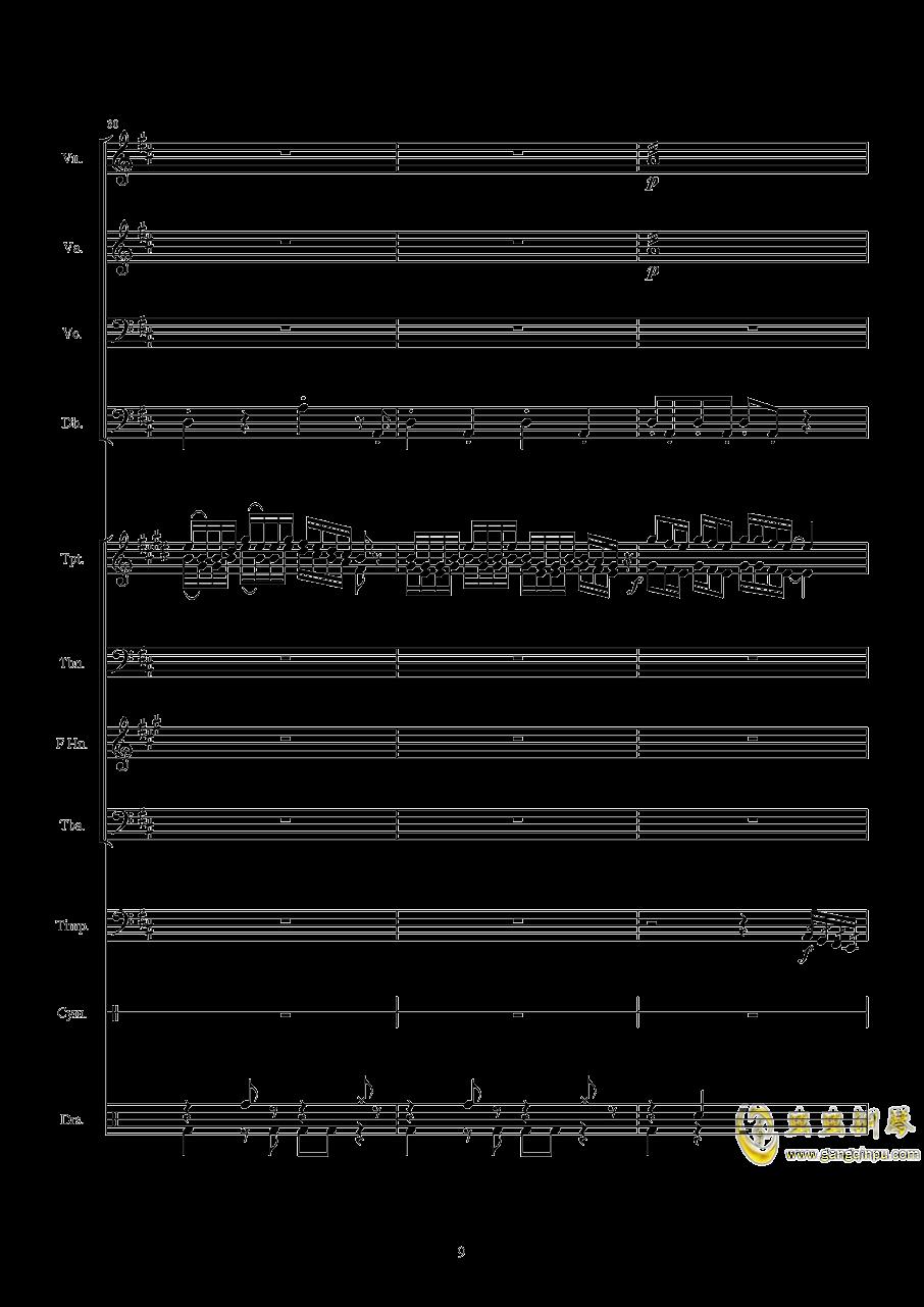 第八套广播体操组曲钢琴谱 第9页