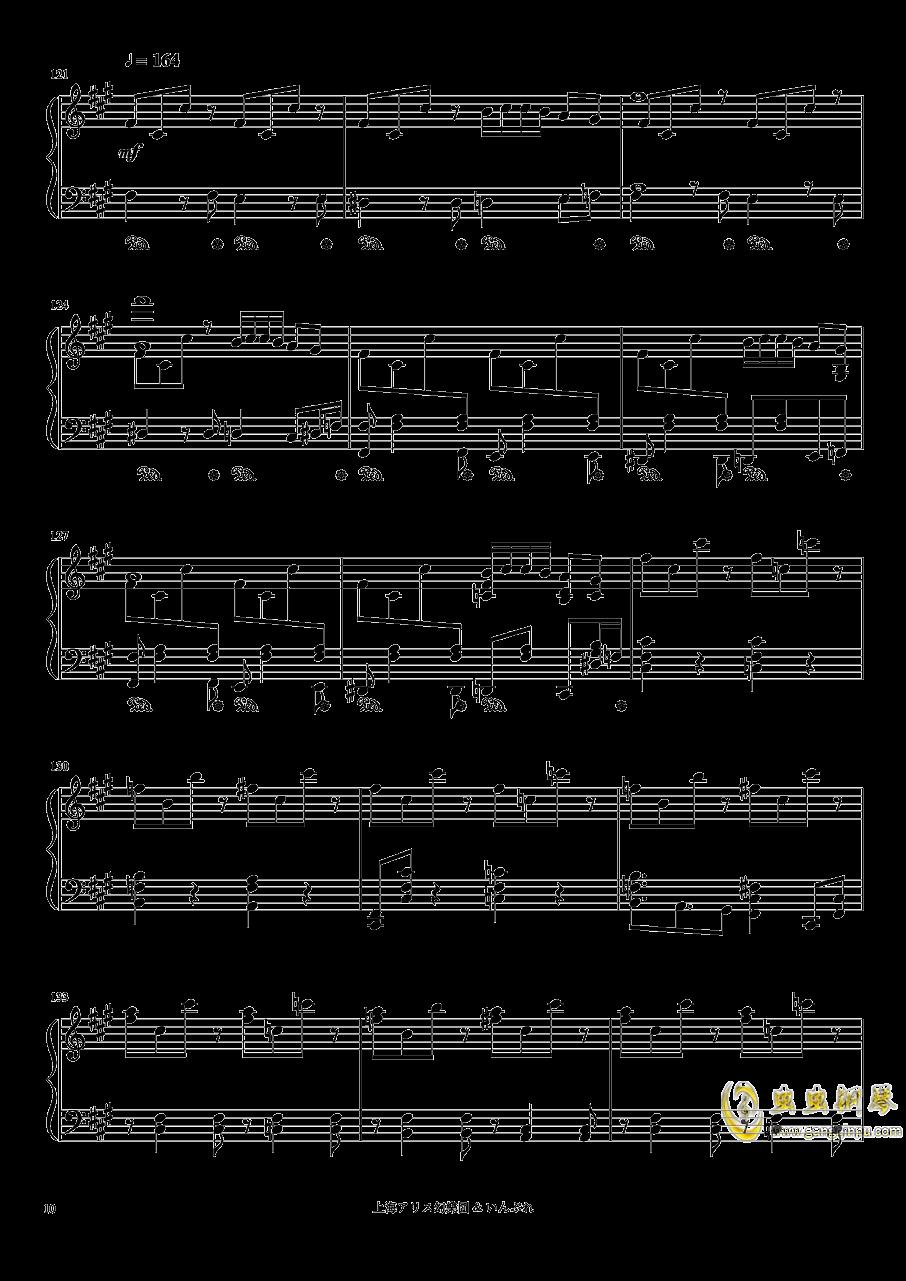 メイガスナイト钢琴谱 第10页