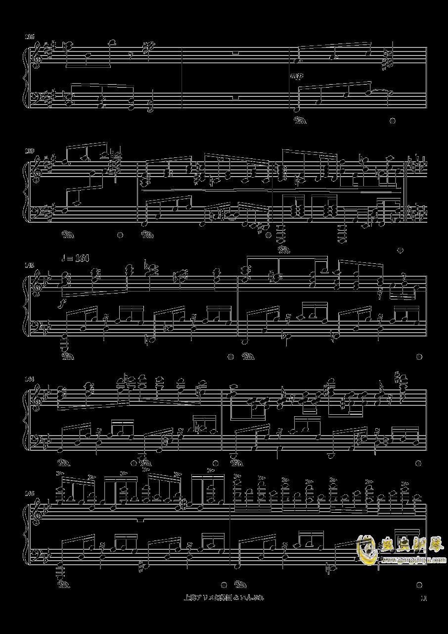 メイガスナイト钢琴谱 第11页