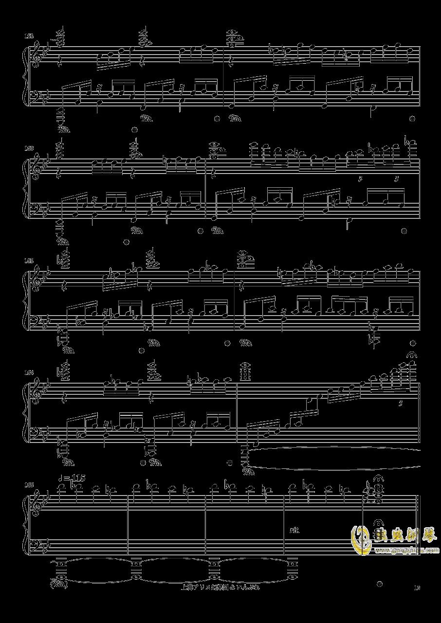 メイガスナイト钢琴谱 第13页