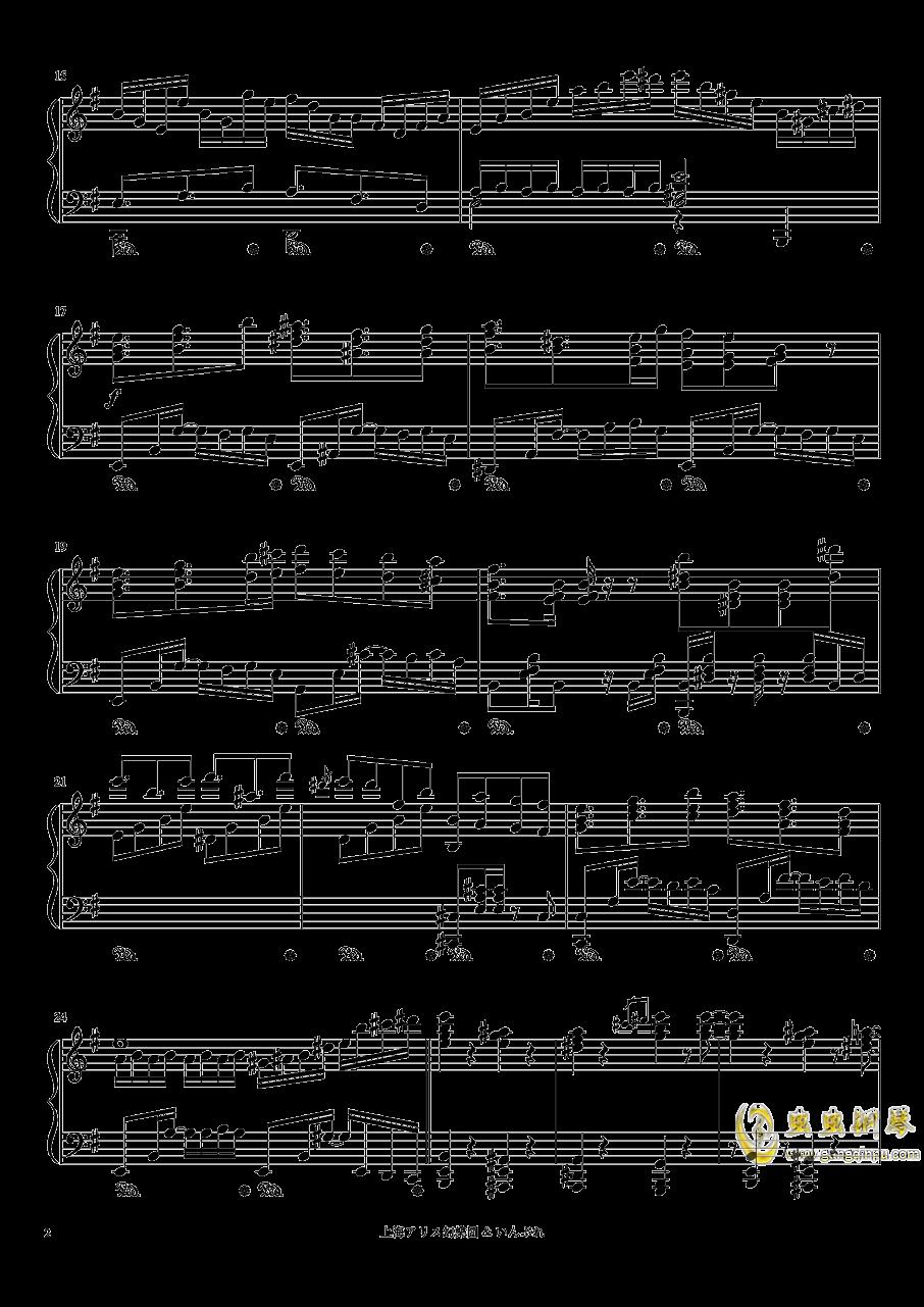 メイガスナイト钢琴谱 第2页