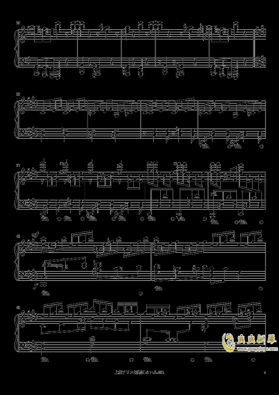 メイガスナイト钢琴谱 第3页