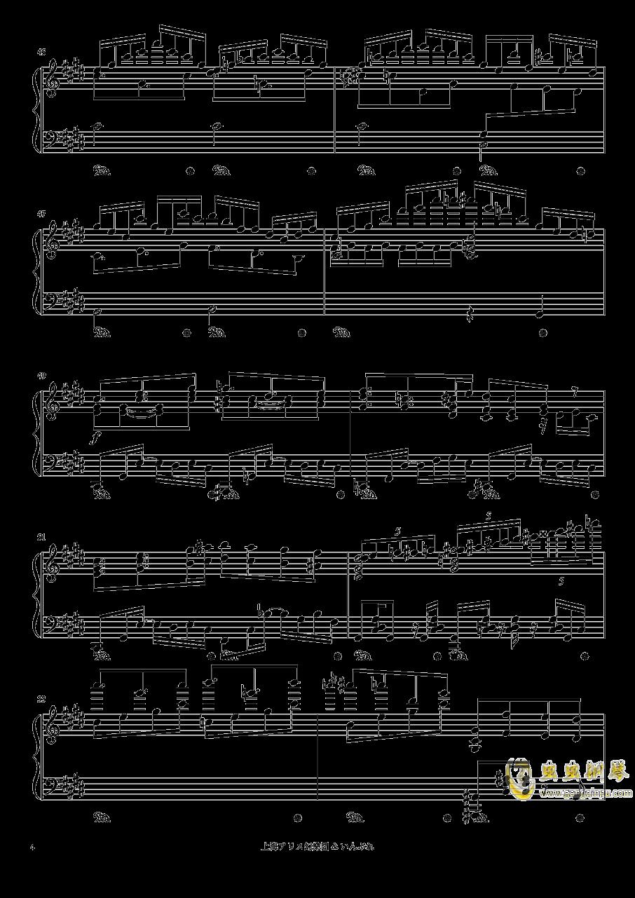 メイガスナイト钢琴谱 第4页