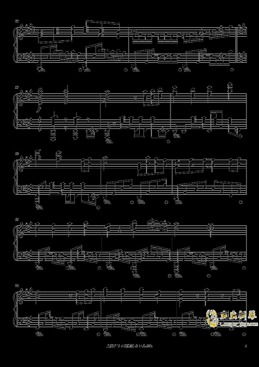 メイガスナイト钢琴谱 第5页