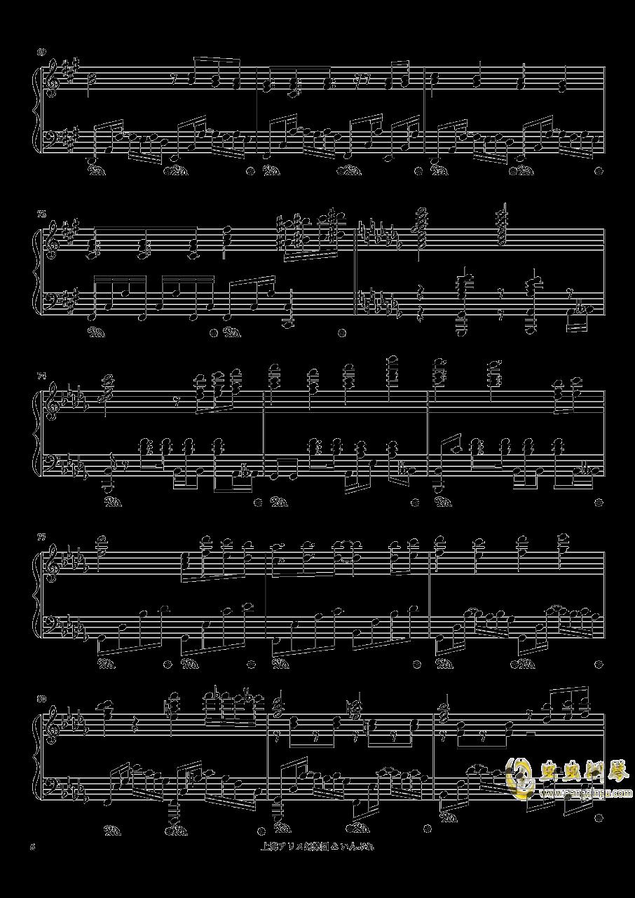 メイガスナイト钢琴谱 第6页