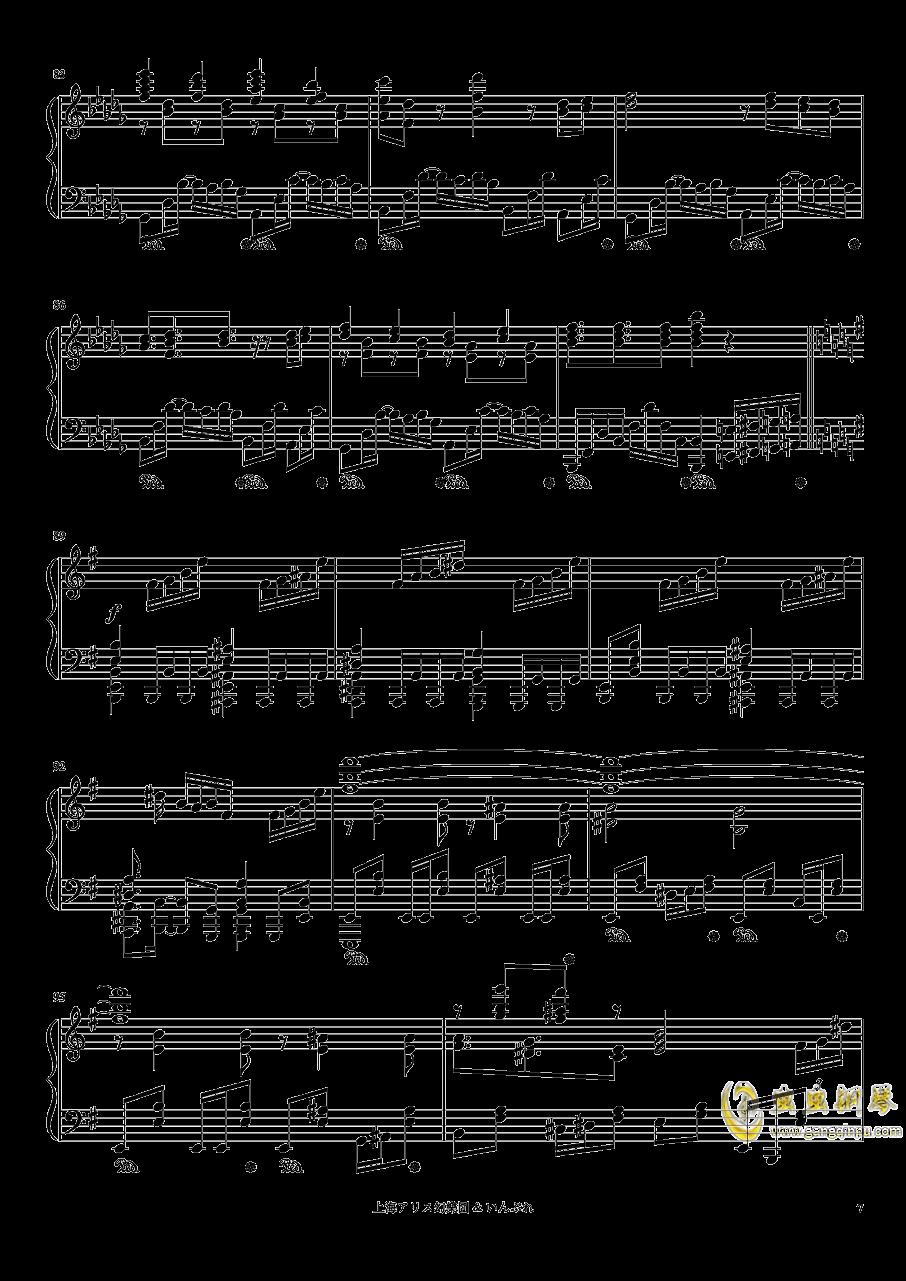 メイガスナイト钢琴谱 第7页