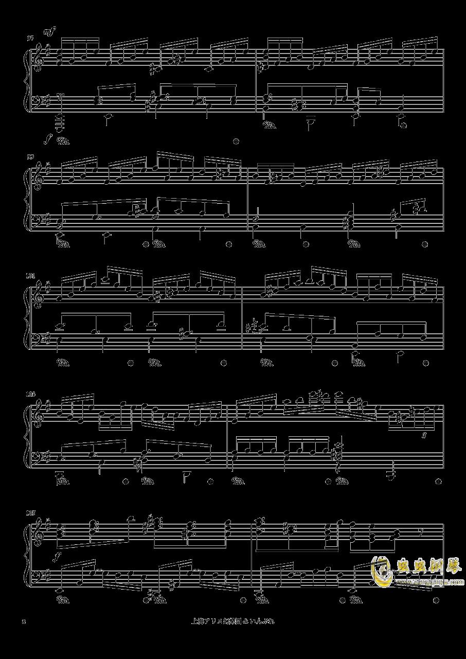 メイガスナイト钢琴谱 第8页
